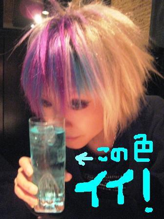 コピー ~ 画像 4638