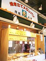shop_tsu[1]