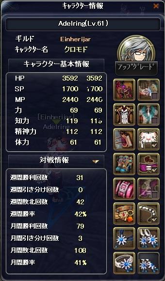 2012-10-19 15_0_15
