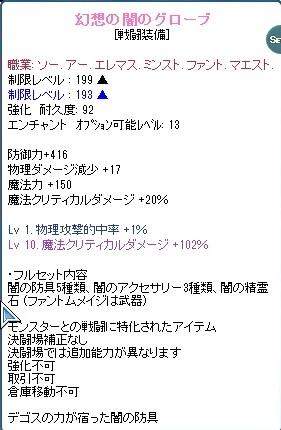 SPSCF0000_20120807010545.jpg