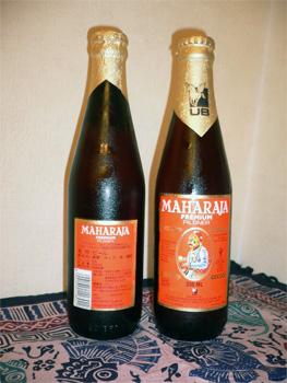 マハラジャ・ビール