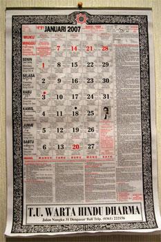 バリ暦カレンダー
