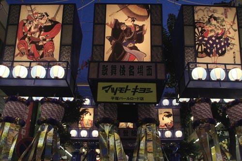 平塚の七夕