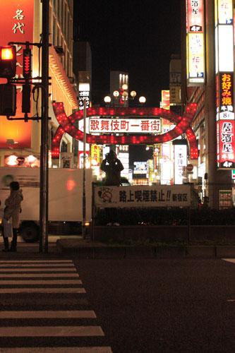新宿を撮る