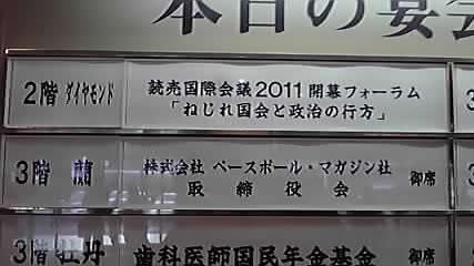 11-02-16_002_20110217221359.jpg