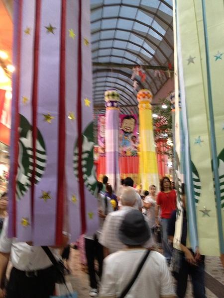 2012七夕