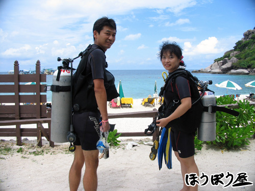 13SEP Ikegami (1)