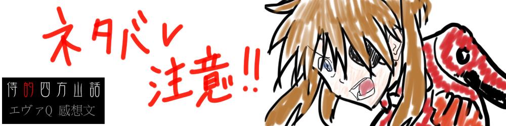 1_20121122035222.jpg