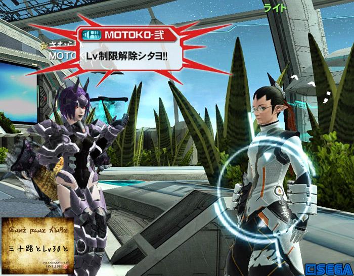 20120711193244f1f.jpg