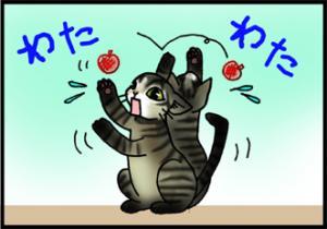 コハりんご3