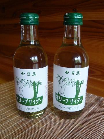 小豆島サイダー