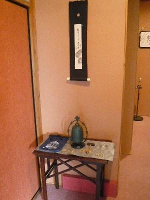 玄関の除夜の鐘