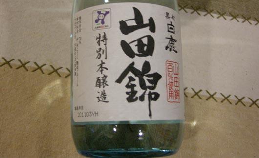 sake1928