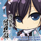 saito_sd160x160.jpg