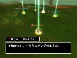 SRO[2010-10-30 00-40-50]_12