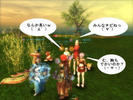 SRO[2010-10-30 00-58-38]_16