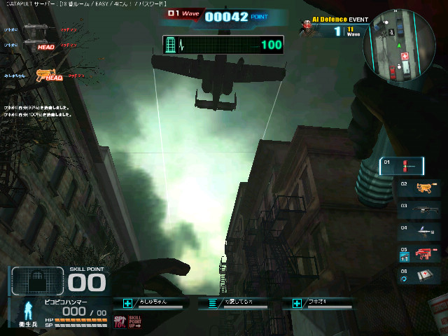 screenshot_008.jpg
