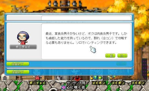Maple120421_191144.jpg