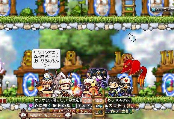 Maple120422_023525.jpg