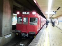 P1030389.jpg