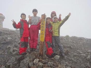 798白馬岳登頂!