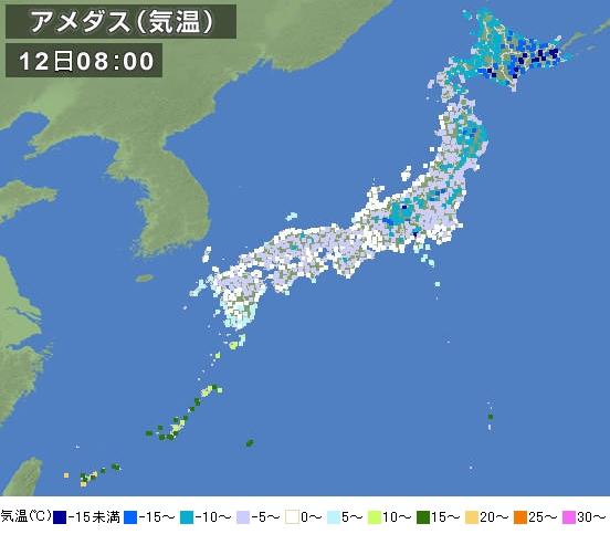 気温が低い道東