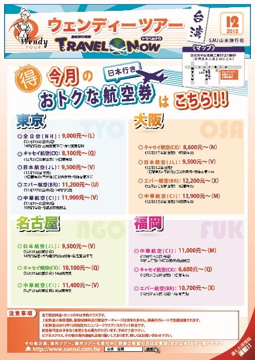 1011127-A4-正 (496x700)