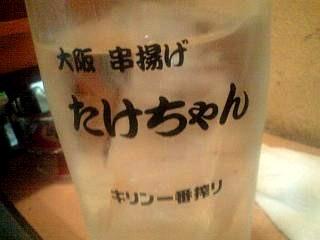 たけちゃん(白ワイン)