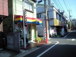 蒲田の三色旗