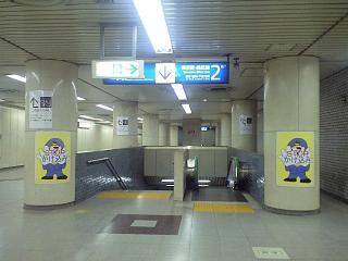 新橋駅構内(その3)