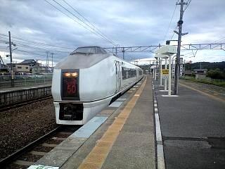 福島(ホーム)