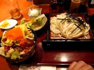松兵衛(海鮮丼セット)