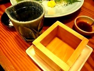 上野樽松(片猪口その2)