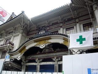 歌舞伎座(工事中)