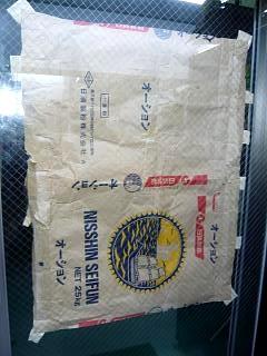 ラーメン二郎西台駅前店(看板裏)
