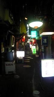 大井町呑みや横丁
