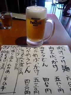 肉芝(メニュー)