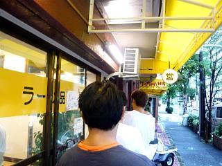 ラーメン二郎品川店(店頭)