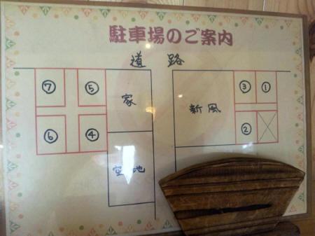 新風 (2)