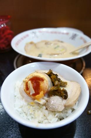 哲麺 (6)