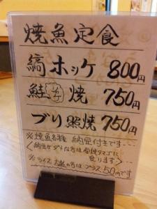 なかざと (6)