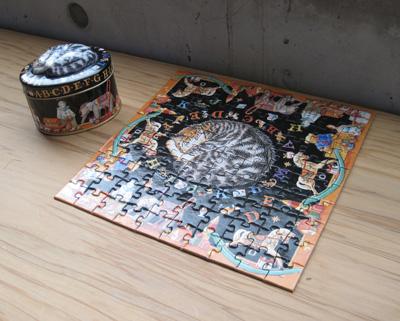 puzzle2010906-2.jpg