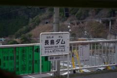 大井川おこじょ15