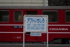 こじょこじょ21