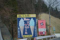 2012沼田城11