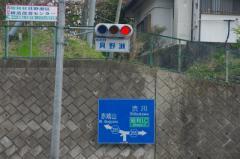 2012沼田城25