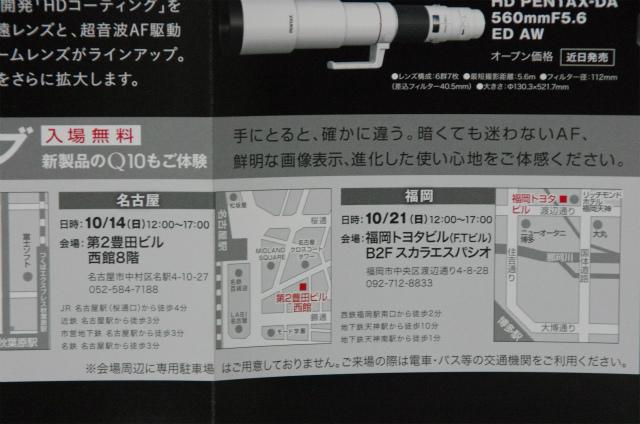 K52とQ10 14