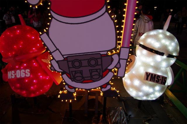 2012ガンダムクリスマスVer14