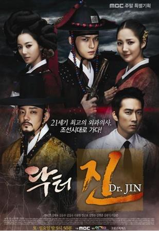 Jin-top01.jpg