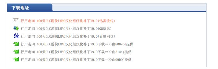 twd_j_2.jpg